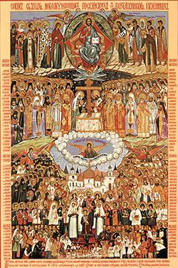 Икона Св. Новомучеников