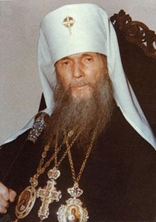 Третий Первоиерарх РПЦЗ Митрополит Филарет (Вознесенский)