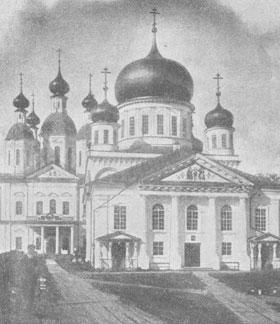 Церковь Живоносного источника и Успенский собор